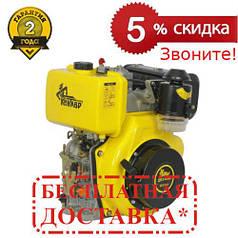 Двигатель дизельный Кентавр ДВЗ-420Д (10 л.с.) | скидка 5% | звоните