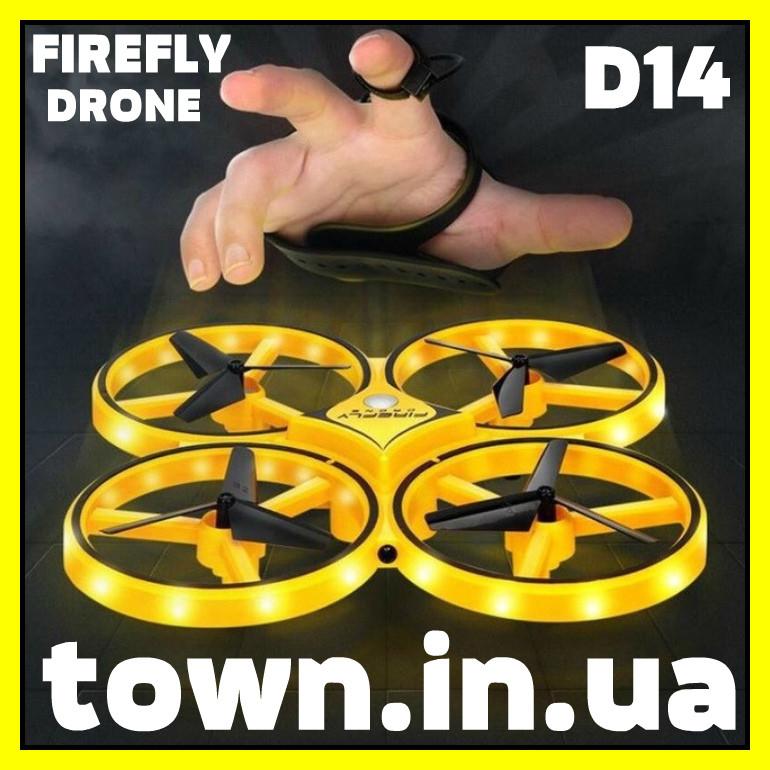 Квадрокоптер управляемый жестами руки, TRACKER, Желтый / сенсорный дрон FireFly / с браслетом