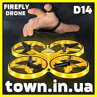 Квадрокоптер управляемый жестами руки, TRACKER, Желтый / сенсорный дрон FireFly / с браслетом, фото 1