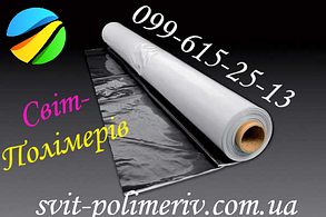 Черно-белая мульчирующая пленка 1700 мм х 70 Мкм х 100 м.п ( Широкая )