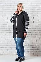 Женский модный кардиган  больших размеров  50-56 темно-серый