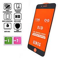 Защитное стекло Iphone 7 3D (Скло захисне) 21D Full Glue черное 0,1 мм ( полная проклейка).