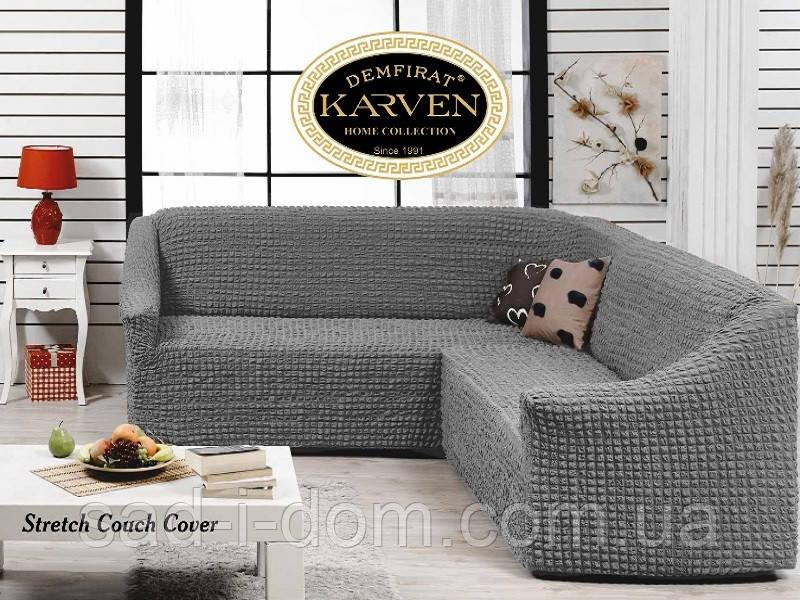 Чехол на угловой диван без юбки, серый
