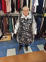 Пальто зимнее батальное серебро Pompadur, фото 1