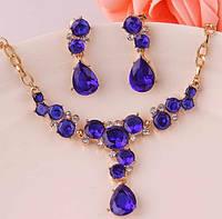 618син -Бижутерия комплект серьги и ожерелье покрытие золото