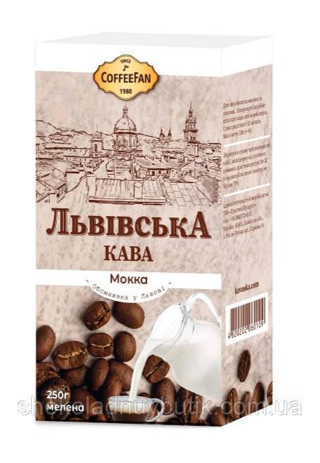 """Кофе молотый львовский """"Мокка"""""""