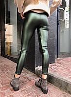 Лосины кожаные на флисе Зеленый, С