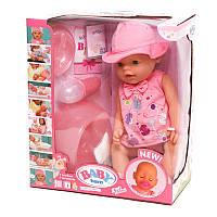 Пупс Baby born 8006-463 (пупс - 42 см, бутылоч, горшок, соска-магнитная, тарел, ложка, каша, подгузник)