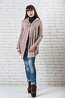 Модный кардиган  женский длинный  42-50 бежевый