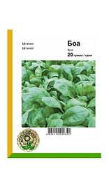 Семена Шпинат Боа 20 гр Rijk Zwaan 2248