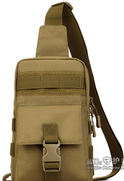 Сумка на плечо Protector Plus X217