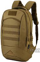 Рюкзак тактический Protector Plus S436 (30 л)