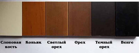 Стіл журнальний дерев'яний зі скляною стільницею та полицею ДС-3 Лідер Антонік, колір на вибір, фото 2