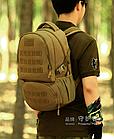 Рюкзак Protector Plus S432-35л, фото 2