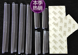 Накладки на полімерні кант дверей авто / авто від сколів і ударів, захист лакофарбового покриття ПРОЗОРИЙ