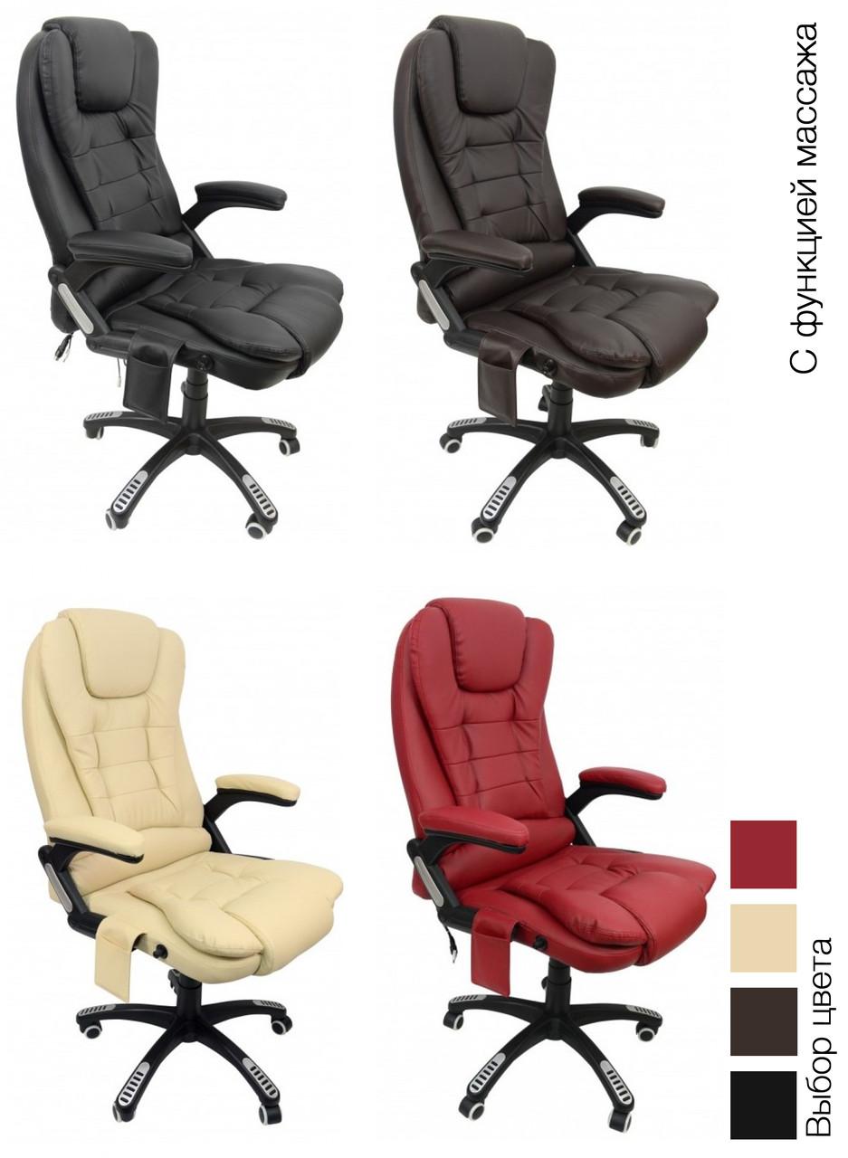 Кресло компьютерное офисное Bonro M-8025 с массажем (офісне комп'ютерне крісло з массажем) массажное