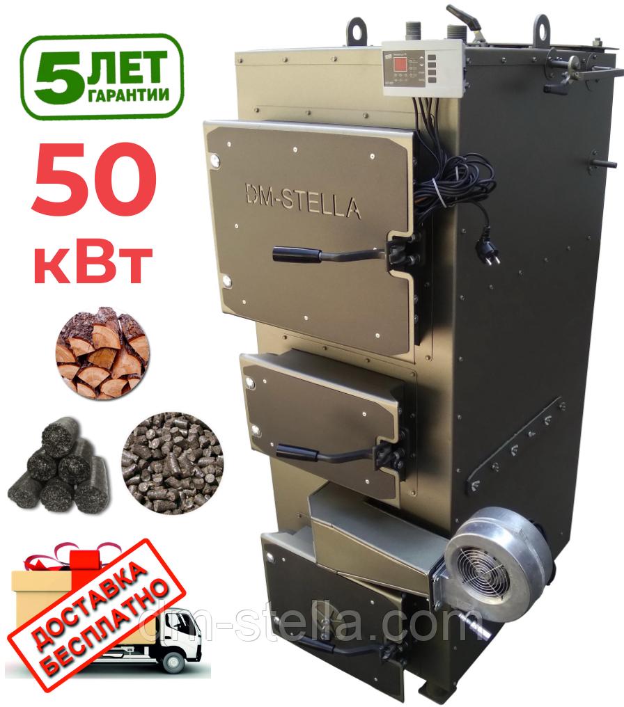 Твердотопливный пиролизный котел 50 кВт DM-STELLA