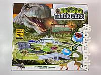Гибкий трек Magic Tracks с динозаврами на 309 деталей + 2 машинки + 4 динозавра