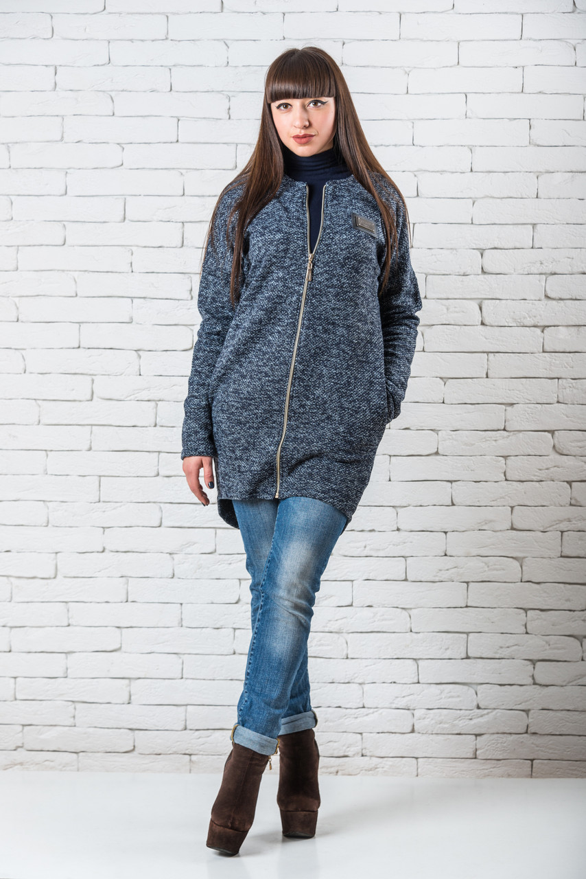 Кардиган женский длинный   модный 44-48 серый