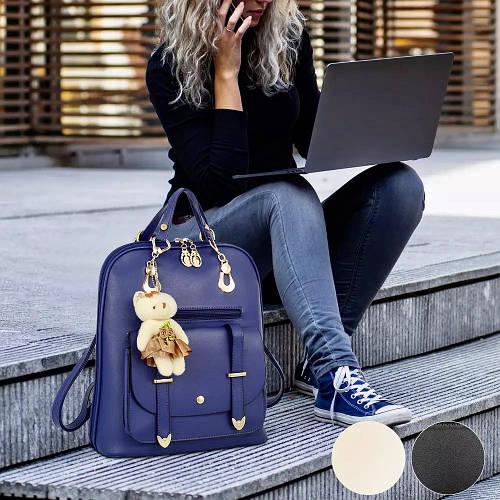 Рюкзак – подарок для влюбленных