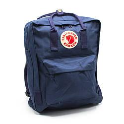 Сумка рюкзак молодёжный женский Kanken