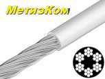 Трос 3-4мм стальной в ПВХ оплетке DIN3055  (бухта 200м)