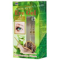 Улиточный гель для кожи вокруг глаз / Eye Gel Snail / Royal Thai Herb / Таиланд / 15 мл