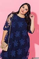 Женское нарядное платье батал с косым низом /темно-синий, 48-64, ST-56827/