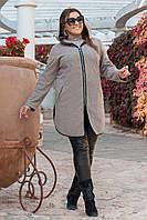 Женский кардиган на молнии Турецкий кашемир диагональ Размер 42 44 46 48 50 52 54 56 В наличии 3 цвета, фото 1