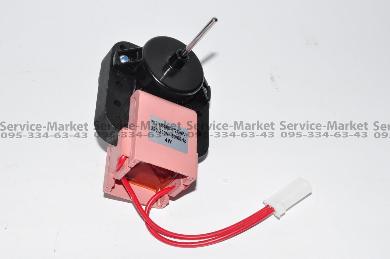 Мотор обдува холодильника Whirlpool Вирпул 480131100642 220V
