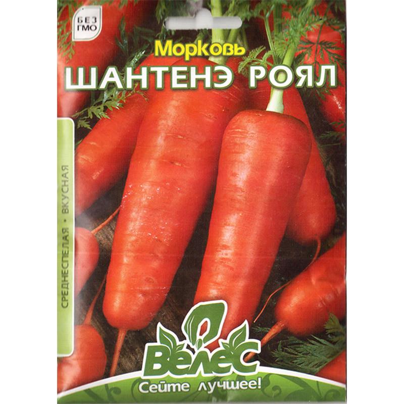 """Семена моркови """"Шантенэ Роял"""" (15 г) от ТМ """"Велес"""""""