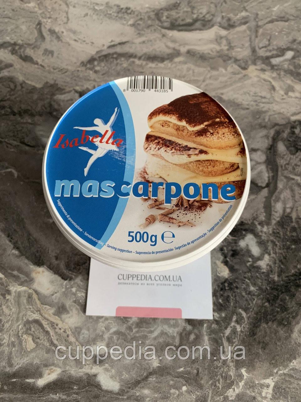 Сир Isabella Mascarpone 500 грм