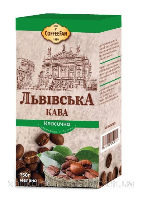 """Кофе молотый Львовский""""Класический"""""""