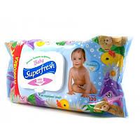 Детские влажные салфетки Superfresh 120 шт с клапаном! Уценка!