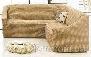 Защитный чехол на угловой диван, светло-бежевый