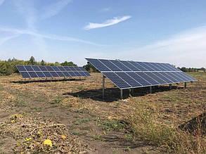 Два массива солнечных панелей.