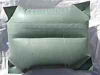 Подушка надувная с резины ОЗК для лодки