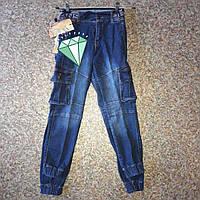 Синие джинсы с карманами оптом для мальчика от 9 до 12 лет., фото 1