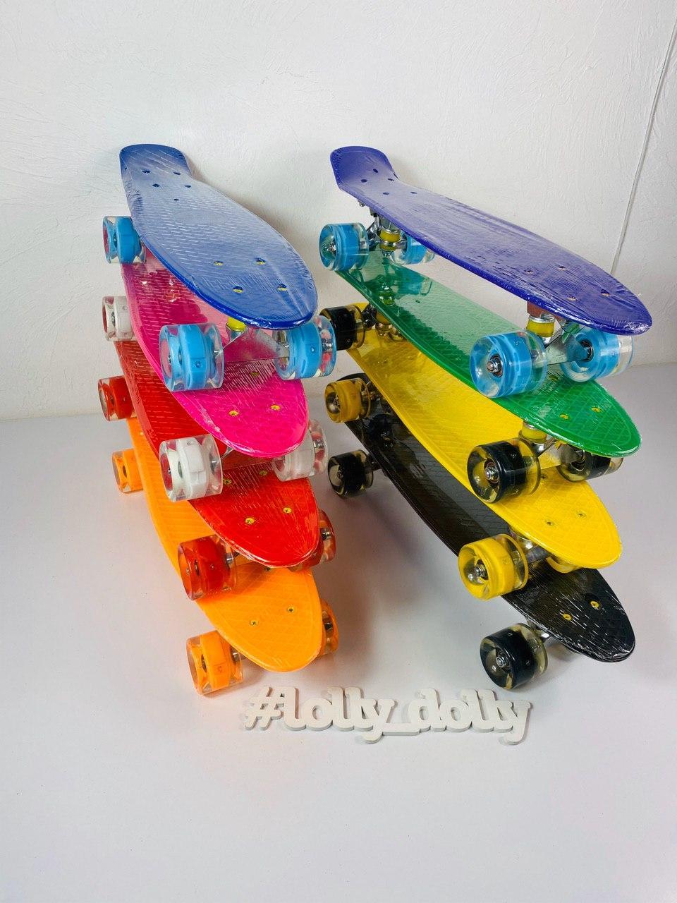Скейт Пенни борд Best Board доска 55 см