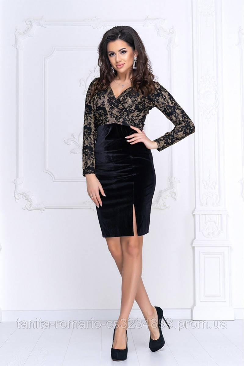 Коктейльна сукня Демі золоте мереживо L