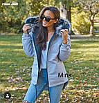 """Жіноча куртка """"Марета"""" від Стильномодно, фото 2"""