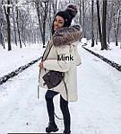 """Жіноча куртка """"Марета"""" від Стильномодно, фото 4"""