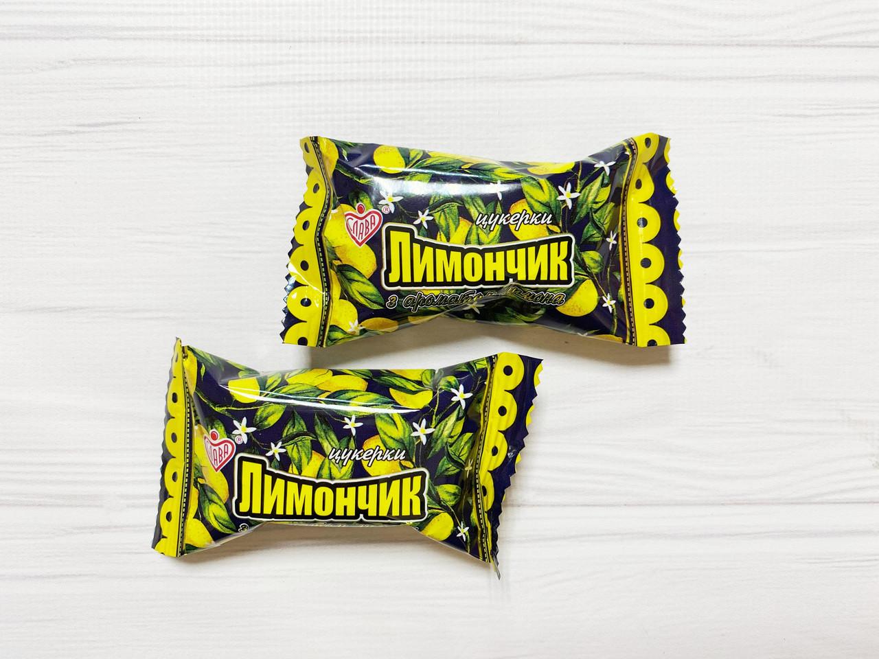 Конфеты Лимончик 2,5 кг. ТМ Слава