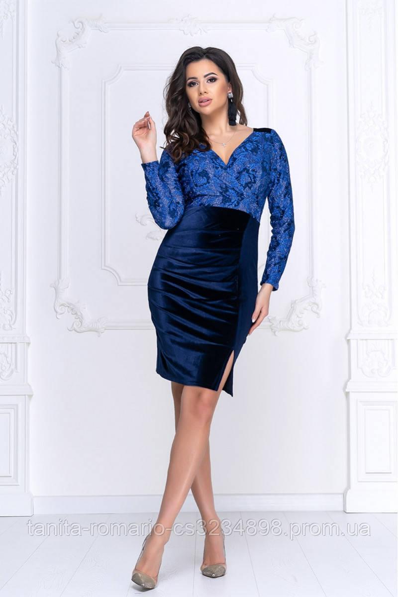 Коктейльна сукня Демі сине мереживо XL
