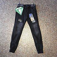 Купить оптом темные джинсы оптом для мальчика от 5 до 8 лет.