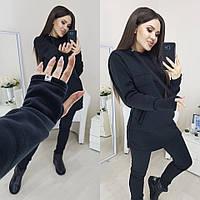 Женский костюм теплый на зиму черного цвета 42-44; 44-46; 46-48 р.