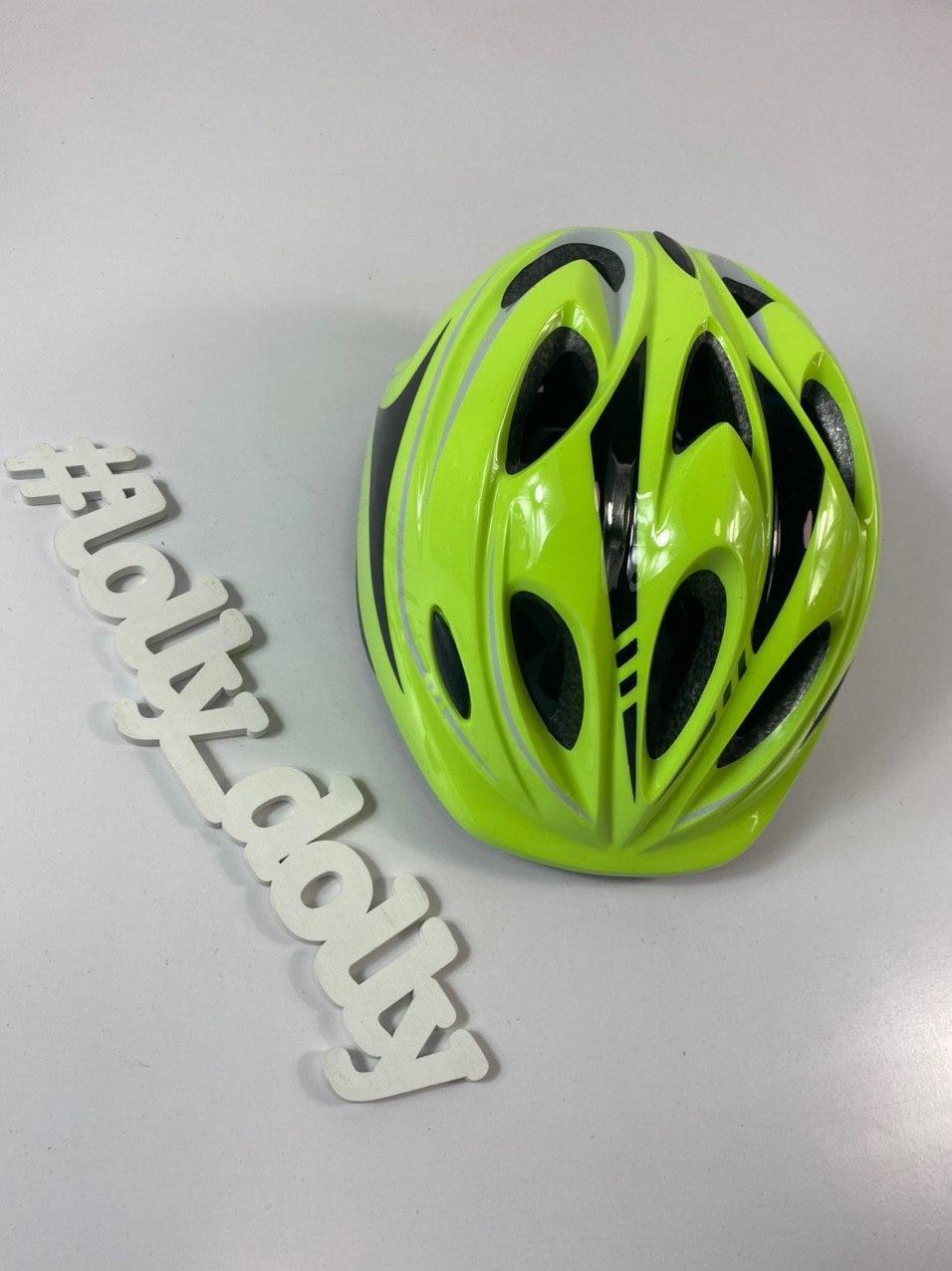 Детский защитный шлем F 18476