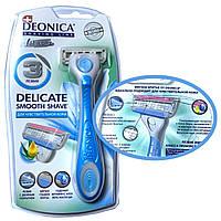 Бритвенный станок DEONICA FOR WOMEN 3 лезвия, сменная кассета