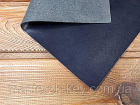 Искусственная кожа Пылевид VIP т.1.4мм цвет Синий