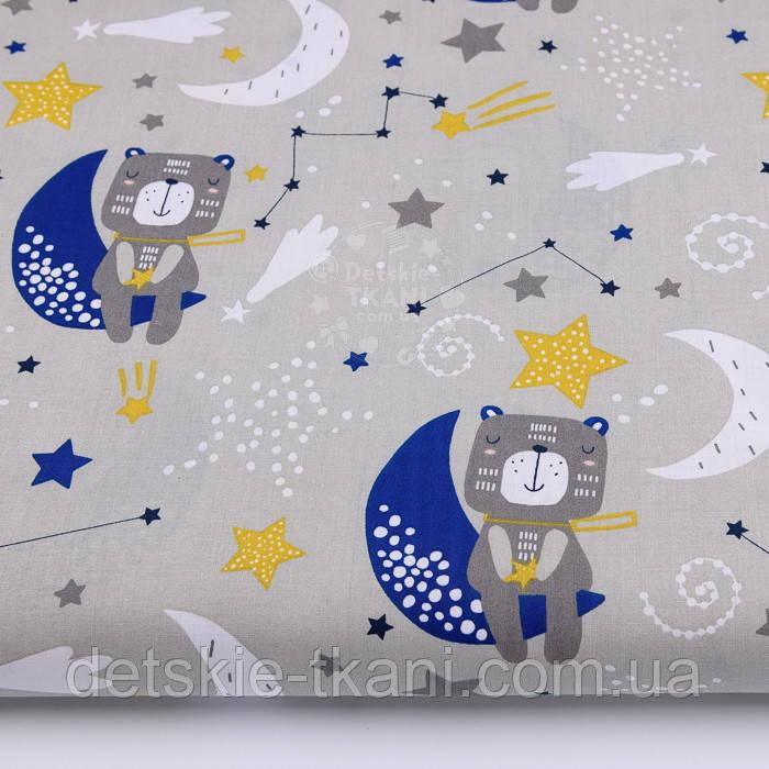 """Ткань хлопковая """"Мишки на луне и метеориты"""" на сером фоне №2581"""